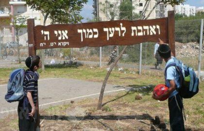 אהבת ישראל באספקלריית החסידות