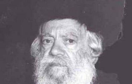 """הודכ״ק אדמו״ר הרה״ק רבישמואל־אליהו טאוב זצ""""לממודז'יץ"""