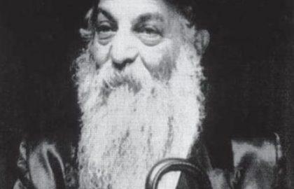 """הגאון הצדיק רבי משה זאב פרידמן זצ""""ל"""