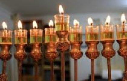 הנרות הללו אנו מדליקין