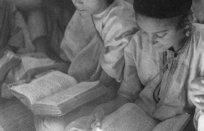 שיחות קודש לתינוקות של בית רבן – תורת מנחם
