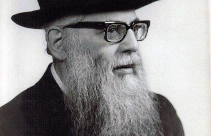 """הרב מרדכי סאוויצקי זצ""""ל"""
