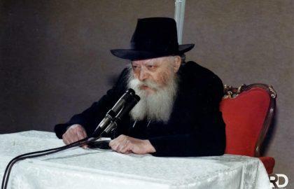 הרבי – י׳ שבט