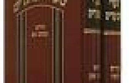 """""""שערי המועדים"""" – על עניני חודש אייר – סקירת ספרים של הגאון האלוקי כ""""ק אדמו""""ר מליובאוויטש"""