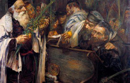 ארבעת המינים – בעבודה הרוחנית