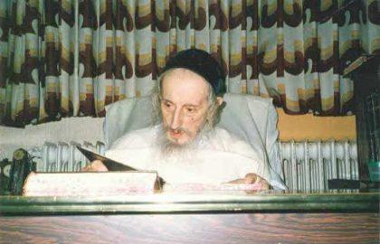 """רבי אברהם יהושע העשיל ממחנובקה זצ""""ל"""