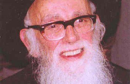 הגאון האדיר רבי שלמה זלמן אויערבאך זצ״ל