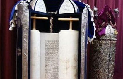 סגולתה של אות בספר התורה של כלל ישראל